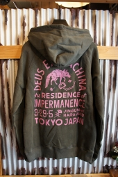 DEUS EX MACHINA SUNBLEACHED IMPERMANENCE HOODIE (BELUGA-ROSE)